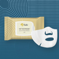 """""""After Masks"""" flowpack - Private label manufacturer of sheet masks"""